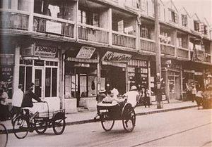 Šanghajské ghetto v roce 1943, Wikipedia