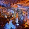 V západním Jeruzalémském distriktu byla náhodně objevena krasová jeskyně