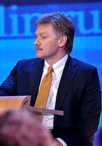 Dimitrij Peskov, Wikipedia