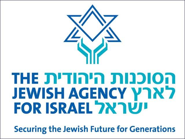 JEWISH-AGENCY_logo640x480